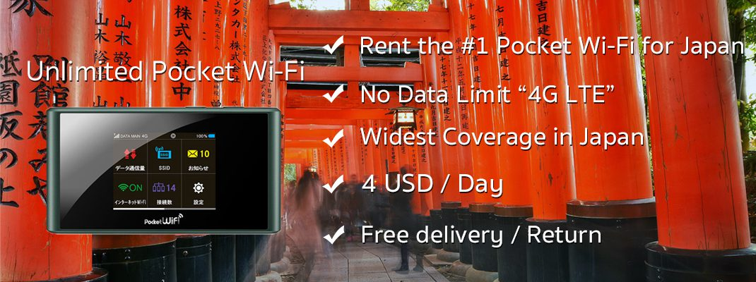 Best rent a Pocket Wifi in Japan, unlimited internet access